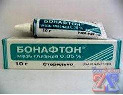 maz-ot-konyuktivita-1