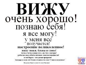 Тренировочная табличка по Норбекову