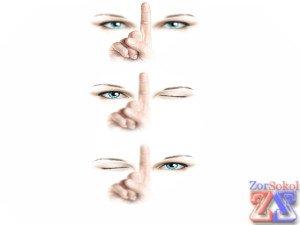 Тренировка глазных мышц