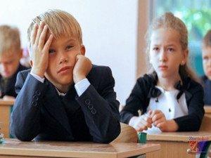 Признаки детского утомления
