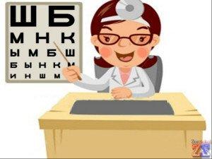 Проверка позволяет выявить серьезные глазные заболевания