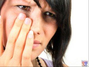 Воспаление сосудистой оболочки глаз