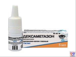 Упаковка и флакончик Дексаметазона