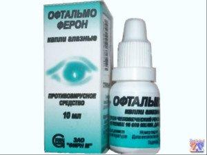 Упаковка и флакончик Офтальмоферона