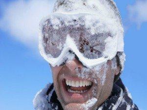 Основная функция очков - защита глаз