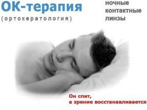 Во сне неприятных ощущений нет