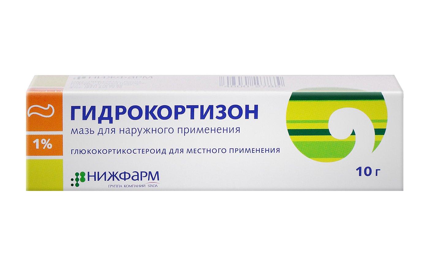 Все о применении гидрокортизоновой мази